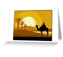 AFRICA LANDSCAPE Greeting Card