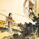 Japanese scene - lady at a moon gate - vintage print by goanna