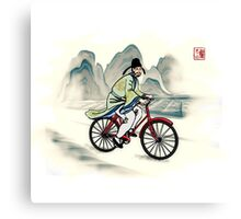 A bike ride in ancient China  Canvas Print