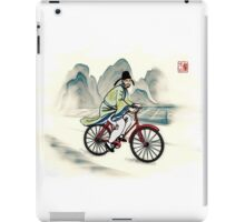 A bike ride in ancient China  iPad Case/Skin