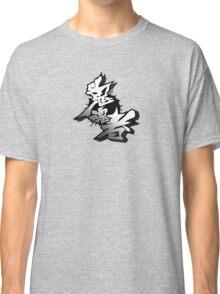 Brush Classic T-Shirt
