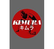 Kimura Photographic Print