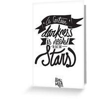 To see the stars Greeting Card