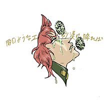 If Emeralds Fell in the Desert - Kakyoin (Japanese) Photographic Print
