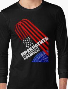 Cold War Poster Long Sleeve T-Shirt
