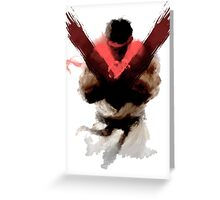 The Street Fighter Greeting Card