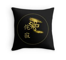 Wabi Sabi Throw Pillow