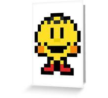 Pixel Pac-Man Greeting Card