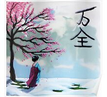 A Maiko's Moment Poster