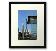 Torre Eiffel Framed Print