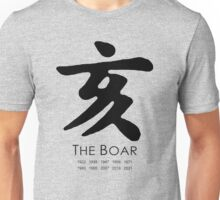 Year of the Boar Unisex T-Shirt
