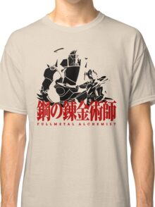 Fullmetal Alchemist Vector, Anime Classic T-Shirt