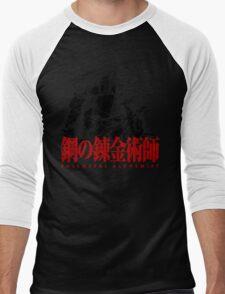 Fullmetal Alchemist Vector, Anime Men's Baseball ¾ T-Shirt