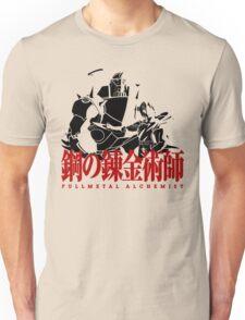 Fullmetal Alchemist Vector, Anime Unisex T-Shirt