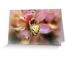 An Inner Beauty Greeting Card