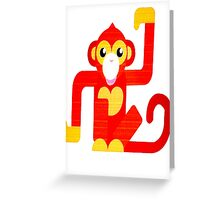 The Year of The Monkey  Greeting Card