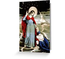 Christ walking on the sea - 1856 - Currier & Ives Greeting Card