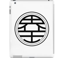 Martial Arts Namek Planet Master iPad Case/Skin