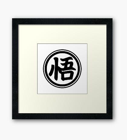 Martial Arts Superhero School Framed Print
