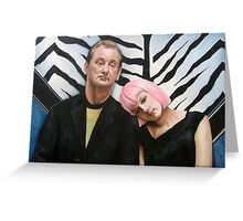 Lost In Translation Greeting Card