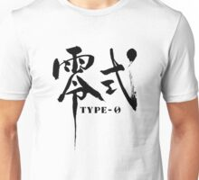 Final Fantasy Type-0 Unisex T-Shirt