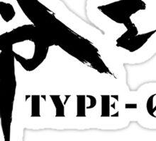 Final Fantasy Type-0 Sticker