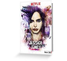Krysten Ritter/Jessica Jones Greeting Card