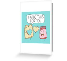 Sandwich Love Greeting Card