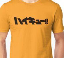 Haikyuu Volleyball Unisex T-Shirt