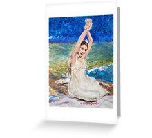 Riverbed Dancer Greeting Card