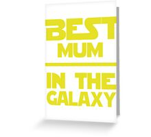 LOVE MUM Greeting Card