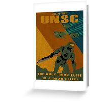 Join the UNSC Greeting Card