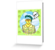 The Great Kishibe Rohan 2 Greeting Card