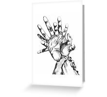 Don't shake hands with the Devil. Greeting Card