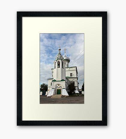 Church of St. Andrew Framed Print