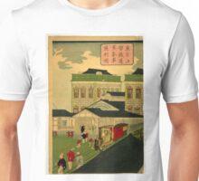 Ikkei - Steam Train Passing Through Shiodama Tokyo - 1870 - Woodcut Unisex T-Shirt