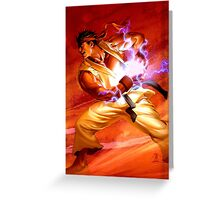 street fighter ryu  Greeting Card