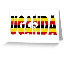 Uganda Greeting Card
