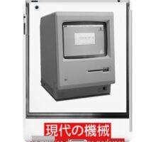 modern time machine iPad Case/Skin