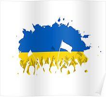 Celebrating Crowd with Ukrainian flag Poster