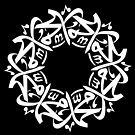Mohammed (Arabic Calligraphy) by Omar Dakhane