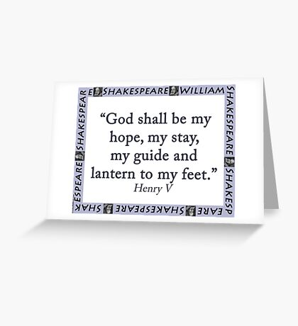 God Shall Be My Hope - Shakespeare Greeting Card
