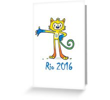 Rio 2016 Mascot - Design 1 Greeting Card
