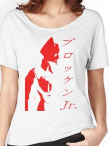 Brocken Jr Stencil Women's Relaxed Fit T-Shirt