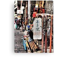 have a stroll through Sheung Wan Hong Kong Canvas Print
