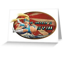 Street Fighter V  R-Mika's Gym Greeting Card