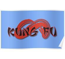 Infinite Path Martial Arts - Kung Fu (2012) Poster