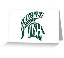 Michigan State Spartans Greeting Card