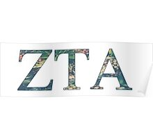 Zeta Tau Alpha - Pineapple Poster