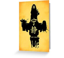 Firefly Serenity Ink Blot Greeting Card
